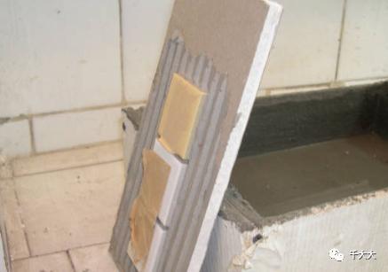 石膏板上贴砖.png